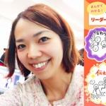 新しい漫画が完成間近!【漫画で学ぶ伝えるチカラVol.162】
