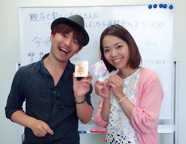 ピットインカードのイラスト/原潤一郎さんのご感想「日本全国から購入のご依頼!」
