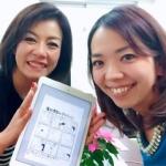 【号外】2018最新バージョン公開!まんが入り無料電子書籍『30分で学ぶ集まる集客』
