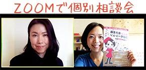 【緊急告知!】1枠キャンセル出ました!→無料ご招待します!【漫画で学ぶ伝えるチカラ】