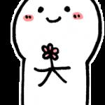 【感謝!】ミニイラスト5点をプレゼント!【漫画で学ぶ伝えるチカラ】
