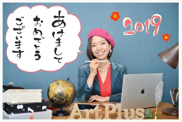 新年のご挨拶と、お年玉プレゼント予告!!【漫画で学ぶ伝えるチカラ】