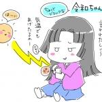 「令和ちゃん」?!擬人化と笑いの効果とは?【漫画で学ぶ伝えるチカラ】