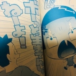 永遠の5歳児に学ぶ、3回も○○を使う伝え方【漫画で学ぶ伝えるチカラ】