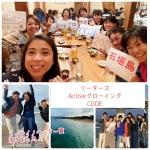 1週間の石垣島で気づいたのは、今までの自分の当たり前じゃ人生もったいない!ということ
